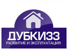 Участки для ИЖС и строительство по Щелковскому шоссе