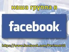 Сообщество в Facebook